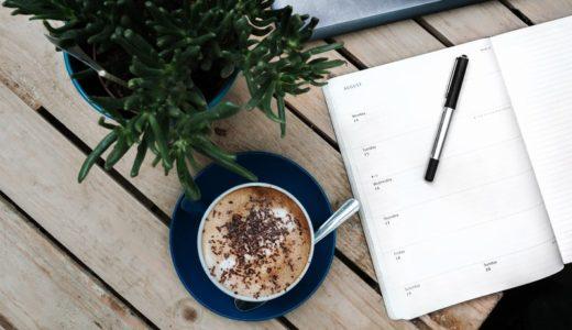 【独学2週間】ITパスポートの効率的な勉強法とオススメ参考書!