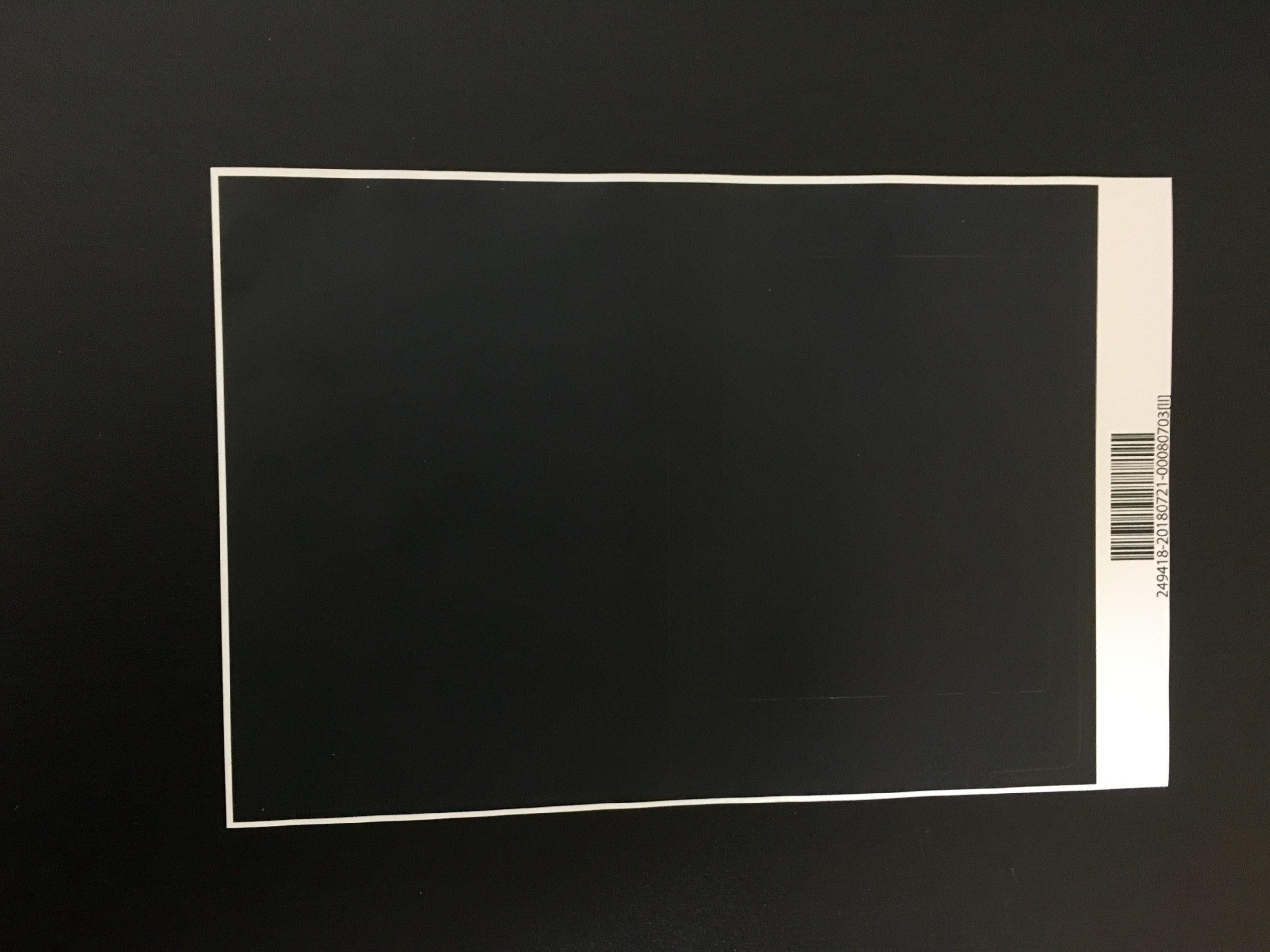 キンドルスキンシール開封の儀表面